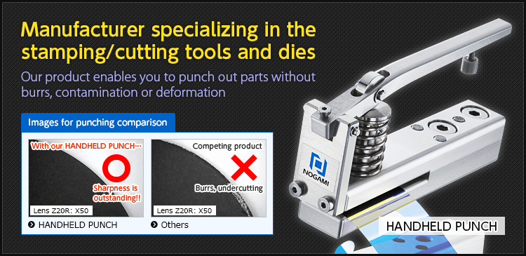Manufacturer specializing in the stamping ⁄ cutting tools and dies